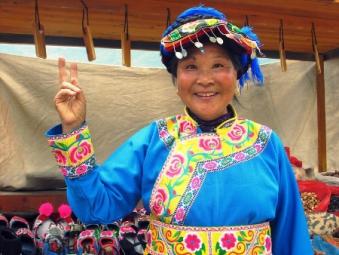 Qiang woman, China